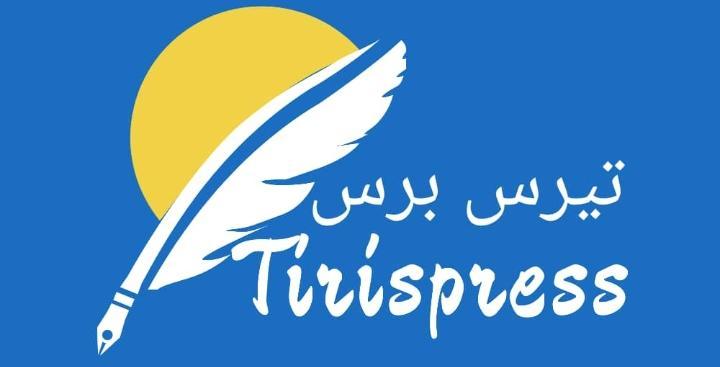 Tirispress